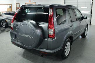 2005 Honda CR-V SE 4WD Kensington, Maryland 4