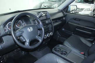 2005 Honda CR-V SE 4WD Kensington, Maryland 83