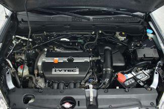 2005 Honda CR-V SE 4WD Kensington, Maryland 87