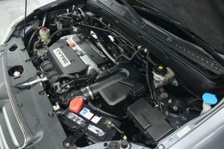 2005 Honda CR-V SE 4WD Kensington, Maryland 88