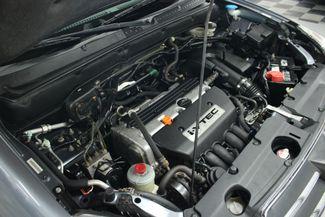 2005 Honda CR-V SE 4WD Kensington, Maryland 89
