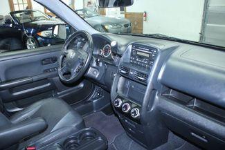 2005 Honda CR-V SE AWD Kensington, Maryland 72
