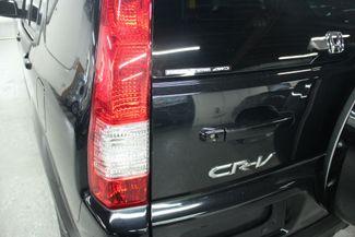 2005 Honda CR-V SE AWD Kensington, Maryland 102