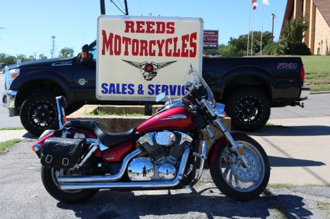 2005 Honda VTX 1300  | Hurst, Texas | Reed's Motorcycles in Hurst, Texas