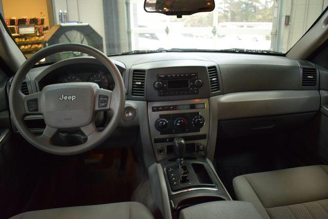 2005 Jeep Grand Cherokee Laredo in Airport Motor Mile ( Metro Knoxville ), TN 37777
