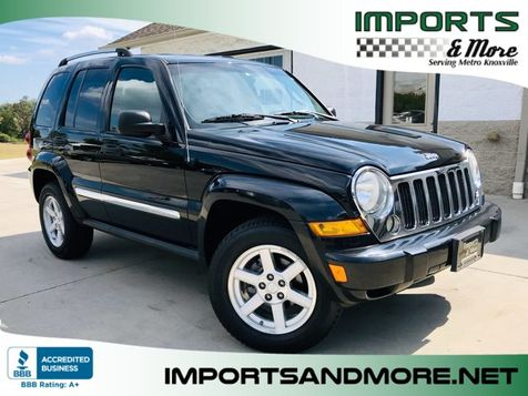 2005 Jeep Liberty Limited in Lenoir City, TN