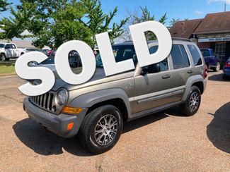 2005 Jeep Liberty Sport Memphis, Tennessee