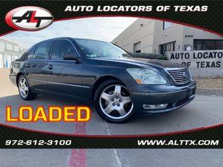 2005 Lexus LS 430 in Plano, TX 75093