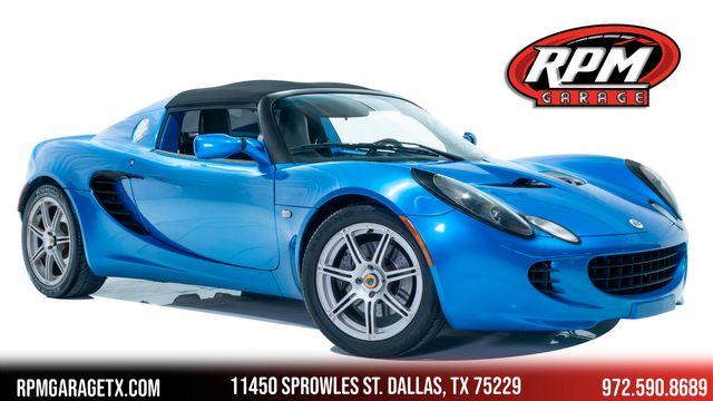 2005 Lotus Elise in Dallas, TX 75229