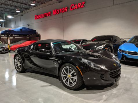 2005 Lotus Elise  in Lake Forest, IL