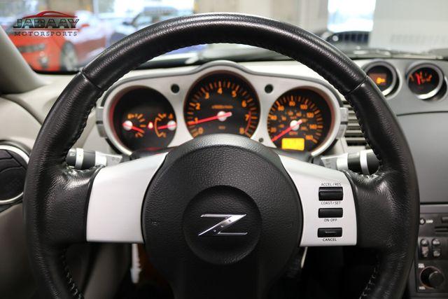 2005 Nissan 350Z Touring Merrillville, Indiana 15