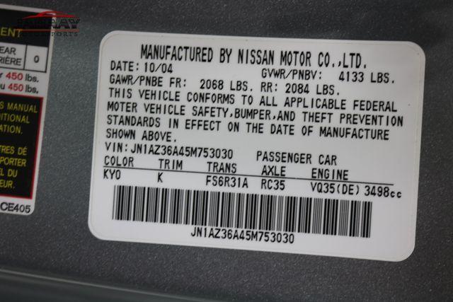 2005 Nissan 350Z Touring Merrillville, Indiana 47