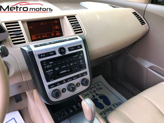 2005 Nissan Murano SL Knoxville , Tennessee 22
