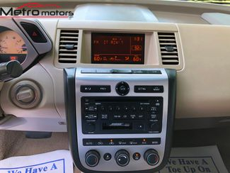 2005 Nissan Murano SL Knoxville , Tennessee 23