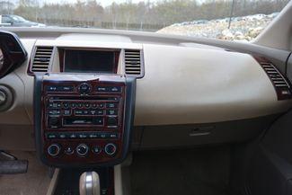 2005 Nissan Murano SL Naugatuck, Connecticut 15