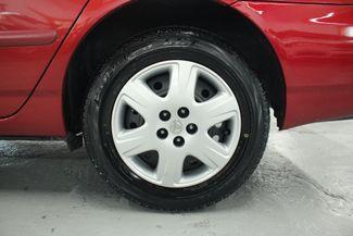 2005 Toyota Corolla LE Kensington, Maryland 95