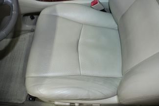 2005 Toyota Highlander Limited 4WD Kensington, Maryland 22