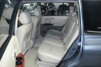 2005 Toyota Highlander Limited 4WD Kensington, Maryland 29