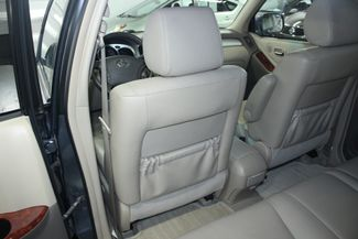 2005 Toyota Highlander Limited 4WD Kensington, Maryland 37