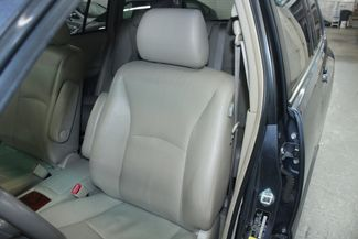 2005 Toyota Highlander Limited 4WD Kensington, Maryland 19