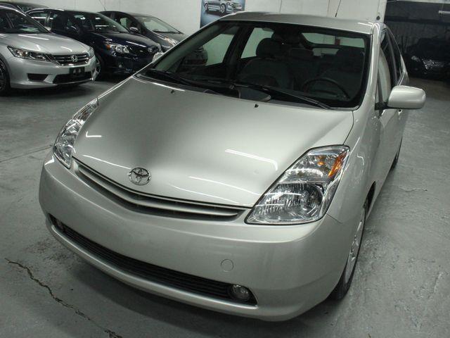 2005 Toyota Prius Kensington, Maryland 8