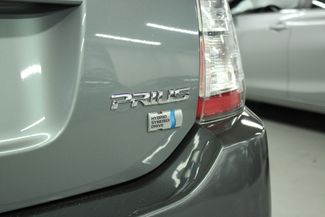 2005 Toyota Prius PKG.#6 Kensington, Maryland 10