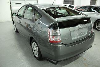 2005 Toyota Prius PKG.#6 Kensington, Maryland 2