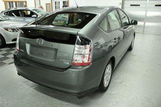 2005 Toyota Prius PKG.#6 Kensington, Maryland 4