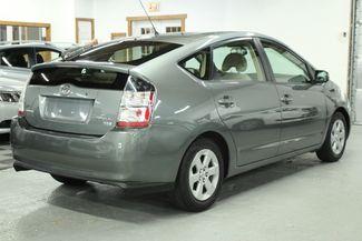 2005 Toyota Prius PKG.#6 Kensington, Maryland 9