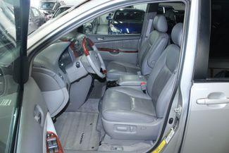 2005 Toyota Sienna XLE Limited AWD Kensington, Maryland 19