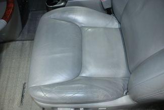 2005 Toyota Sienna XLE Limited AWD Kensington, Maryland 23