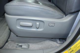 2005 Toyota Sienna XLE Limited AWD Kensington, Maryland 24