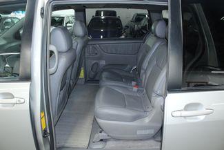 2005 Toyota Sienna XLE Limited AWD Kensington, Maryland 27
