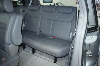 2005 Toyota Sienna XLE Limited AWD Kensington, Maryland 34