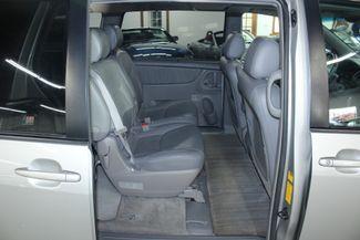 2005 Toyota Sienna XLE Limited AWD Kensington, Maryland 45