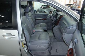 2005 Toyota Sienna XLE Limited AWD Kensington, Maryland 57