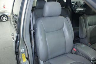 2005 Toyota Sienna XLE Limited AWD Kensington, Maryland 58