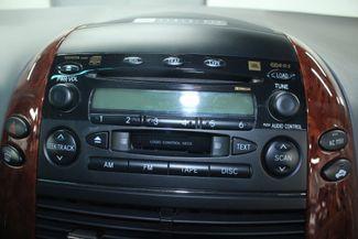 2005 Toyota Sienna XLE Limited AWD Kensington, Maryland 75