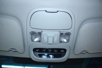 2005 Toyota Sienna XLE Limited AWD Kensington, Maryland 77