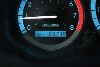 2005 Toyota Sienna XLE Limited AWD Kensington, Maryland 83