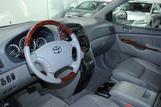 2005 Toyota Sienna XLE Limited AWD Kensington, Maryland 88