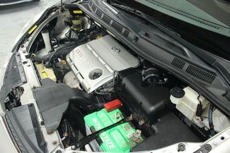 2005 Toyota Sienna XLE Limited AWD Kensington, Maryland 93