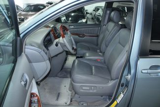 2005 Toyota Sienna XLE Limited Kensington, Maryland 17