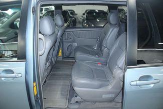 2005 Toyota Sienna XLE Limited Kensington, Maryland 25