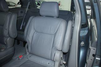 2005 Toyota Sienna XLE Limited Kensington, Maryland 26