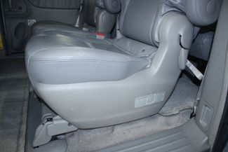 2005 Toyota Sienna XLE Limited Kensington, Maryland 29