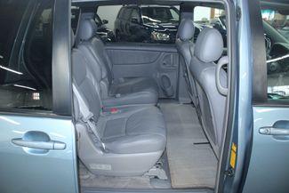 2005 Toyota Sienna XLE Limited Kensington, Maryland 44