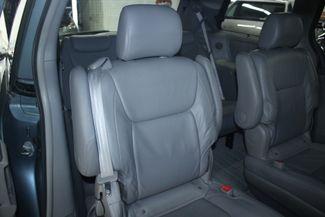 2005 Toyota Sienna XLE Limited Kensington, Maryland 45