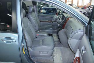 2005 Toyota Sienna XLE Limited Kensington, Maryland 56