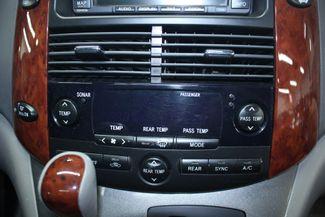 2005 Toyota Sienna XLE Limited Kensington, Maryland 73